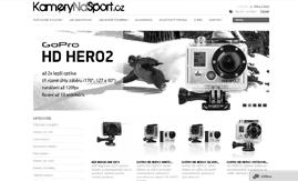 Internetový obchod www.kamerynasport.cz